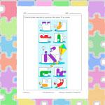 Puzzle lettre K