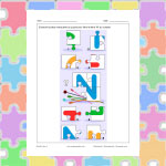 Puzzle lettre N